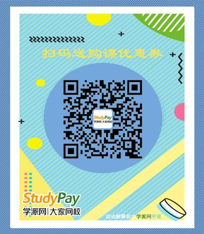 2017.7.24(论坛帖子).jpg