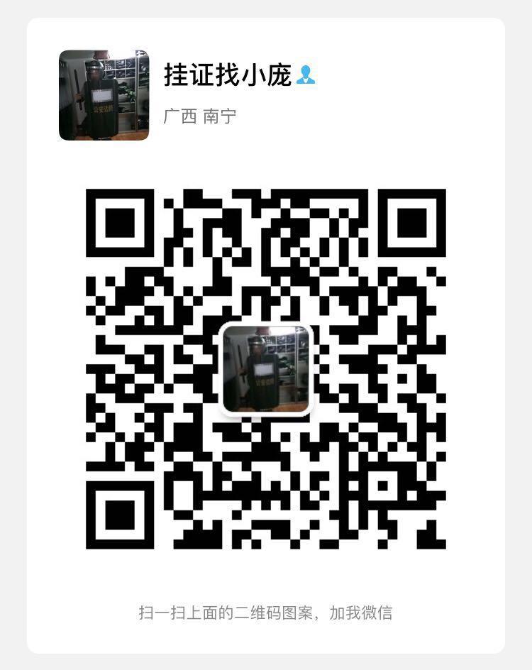 上海单位要【一级公路。一级港航】挂资质用证