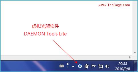 DAEMON Tools 03.png