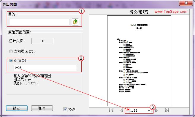 pdf encrypt 04.png
