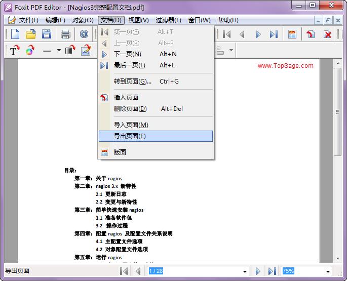 pdf encrypt 03.png