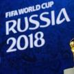 2018,大力神杯带你预测世界杯冠军之王